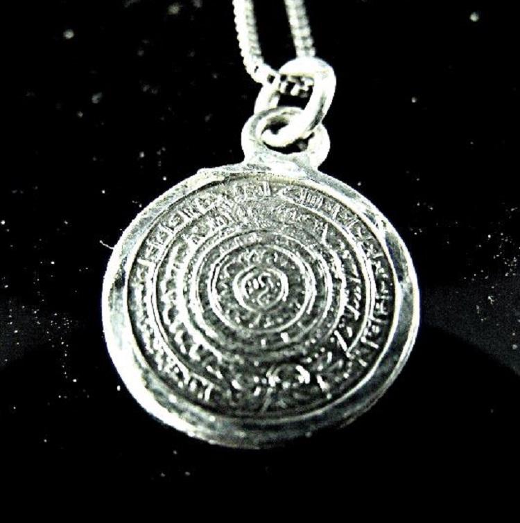Mayan Calender Necklace